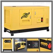 全自动30KW柴油发电机组诺克低噪音发电机