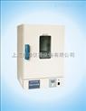 工业高温试验箱