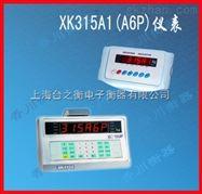 dcs-xc-a6p可打印单据的电子小地磅