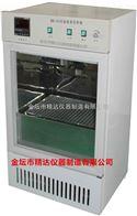 BS-1A小容量恒温振荡培养箱
