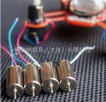 MicroMotor電機