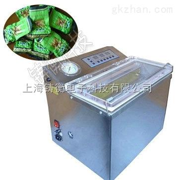 鱼仔休闲食品包装机