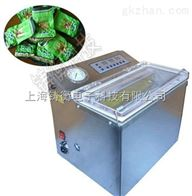 zh品牌颗粒食品包装机