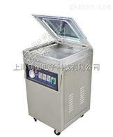 ZH内抽式食品包装机