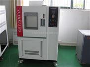 防锈油脂湿热检测机