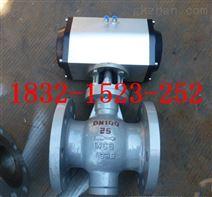 PQ640H-16C、PBQ640H-25C气动偏心半球阀