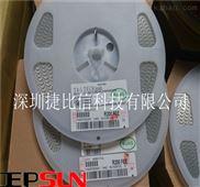 CR-进口品牌电阻1% 3W 5W 120R 2030贴片电阻现货