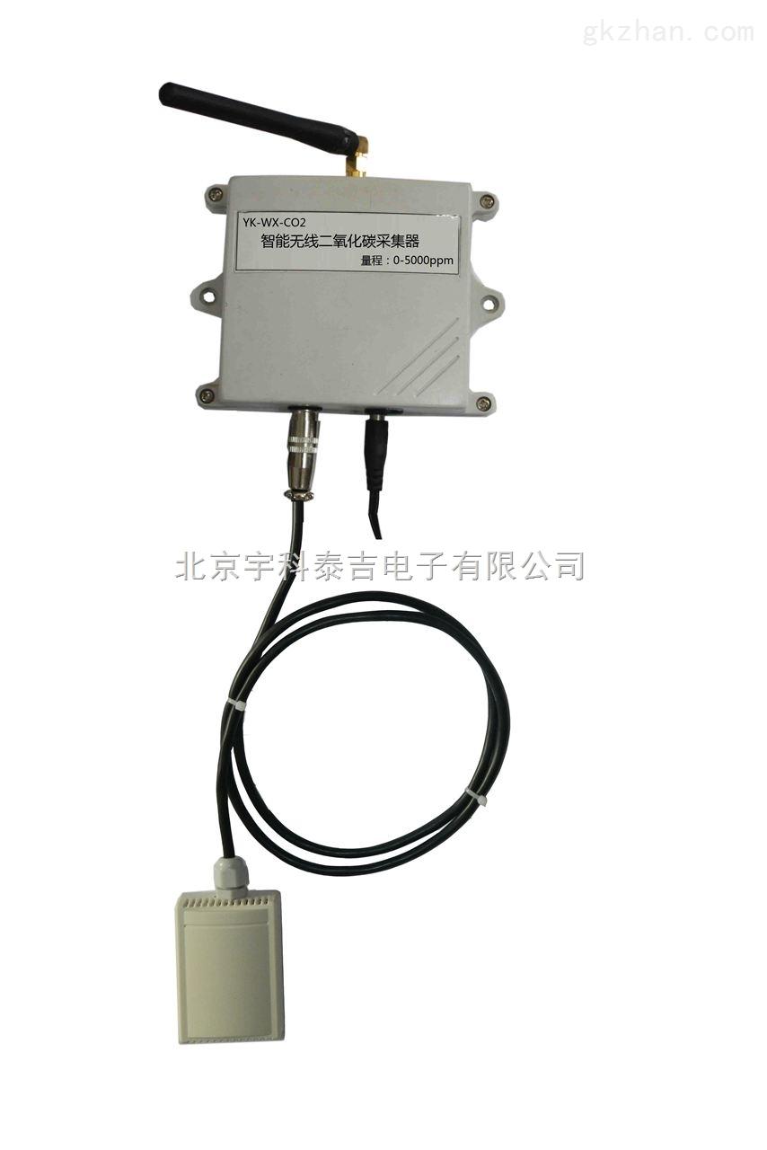 宇科泰吉YK-CO2-WX-M-433-1000PPm智能无线红外二氧化碳采集器