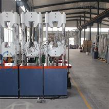 年底冲量促销铝合金锻造件抗压强度试验机