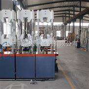 300KN电液伺服液压万能试验机招标采购信息