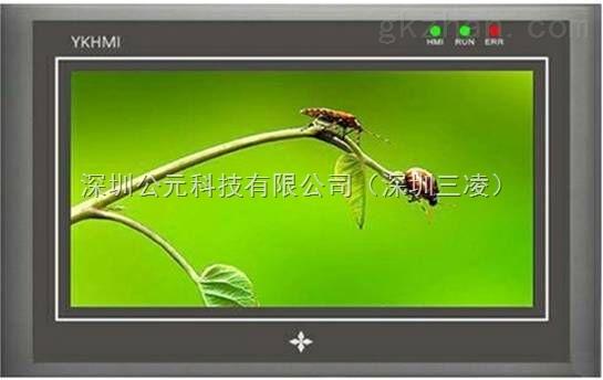 优控5寸触摸屏一体机优控MM-500-24MR+12MT 人机界面
