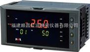 NHR-5401-虹润推出数字显示温控器