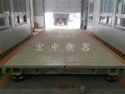 红河州100吨数字式汽车衡
