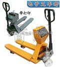 dcs-xc-f碳钢可打印电子叉车秤