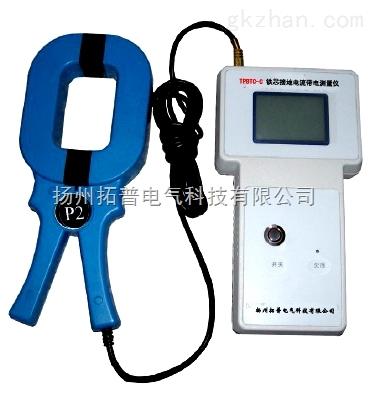 变压器铁芯接地电流测试仪价格
