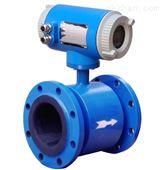 循环水流量计/纯净水流量计/电磁流量计生产厂家