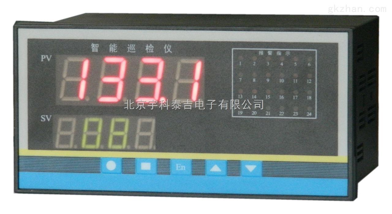 宇科泰吉智能18B20温度巡检仪