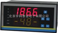 宇科泰吉智能四路温度18B20巡检仪