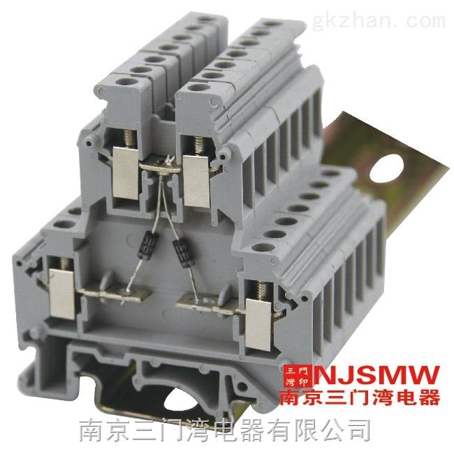 三门湾 WUKK5-DTXZ-S/XY-S 接线端子