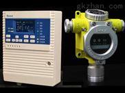 RBK-6000-ZL9-氢气泄漏探测仪校准