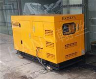HS125KVA100千瓦静音柴油发电机