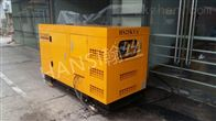 HS25KVA静音风冷20kw柴油发电机