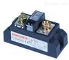 原装正品XIMADEN希曼顿固态继电器H3340ZN,H3340PN