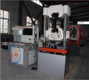 铸铁件拉伸强度试验机、铸铁拉伸性能测定仪成熟方案