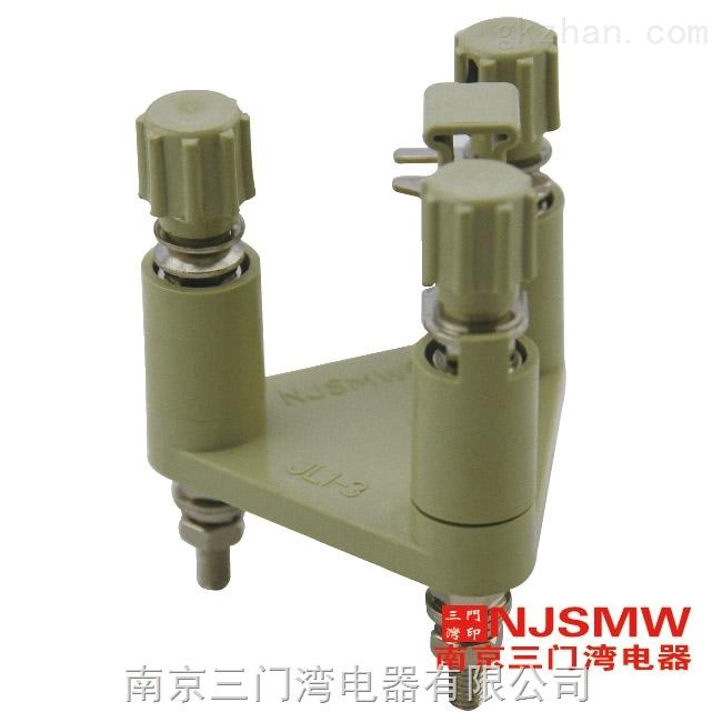 JL1-3切换片(保护压板)