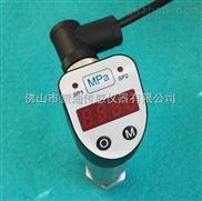 佛山贺迪HDK503智能压力变送器,数显压力仪表