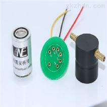 二氧化氮高精度传感器