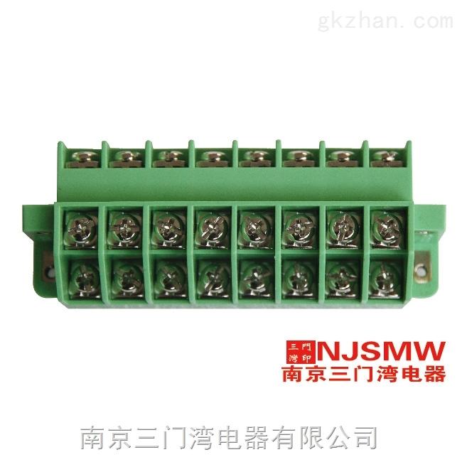 三门湾JQH8-8C 机箱电流端子