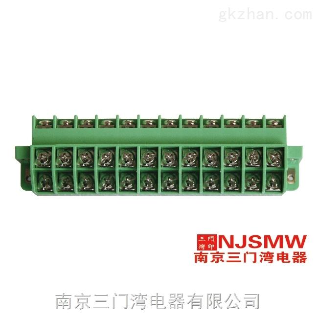 三门湾JQH8/1.5-13C