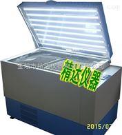 HZQ-QG光照全温振荡培养摇床