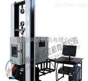 高温隔热铝型材拉伸强度试验机山东知名厂家