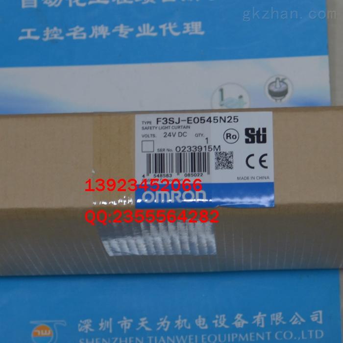 f3sj-e0545n25-日本欧姆龙omron安全光幕-深圳市天为
