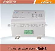 ZAHP谐波保护器 为用电设备提供谐波保护功能
