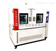 WDCJ-010-两箱式温度冲击试验设备