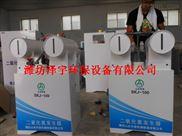 曲麻莱县污水处理杀菌灭藻消毒设备/二氧化氯消毒设备