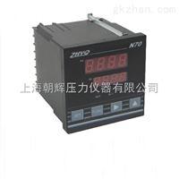 N70压力显示仪表