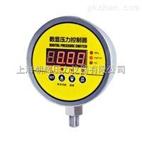 ZH-S900数字压力变送器厂家