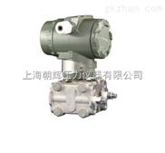 PT124B-3051MD-微差压变送器