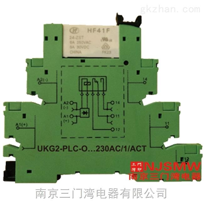 三门湾 UKG2-PLC-O...230AC/1/ACT