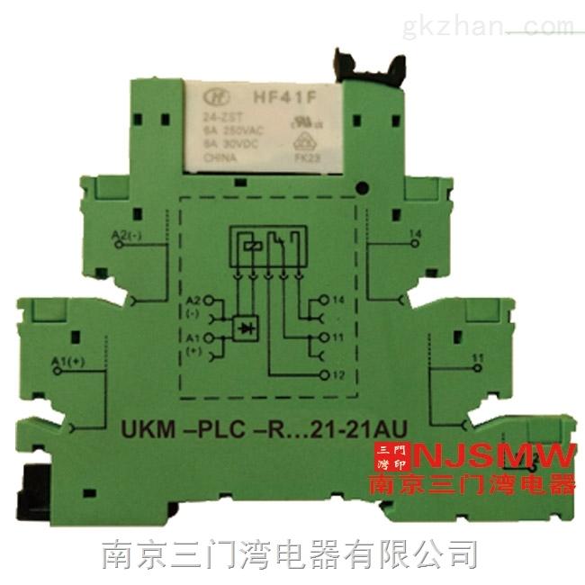 三门湾 UKM-PLC-R...24DC/1-1/ACT