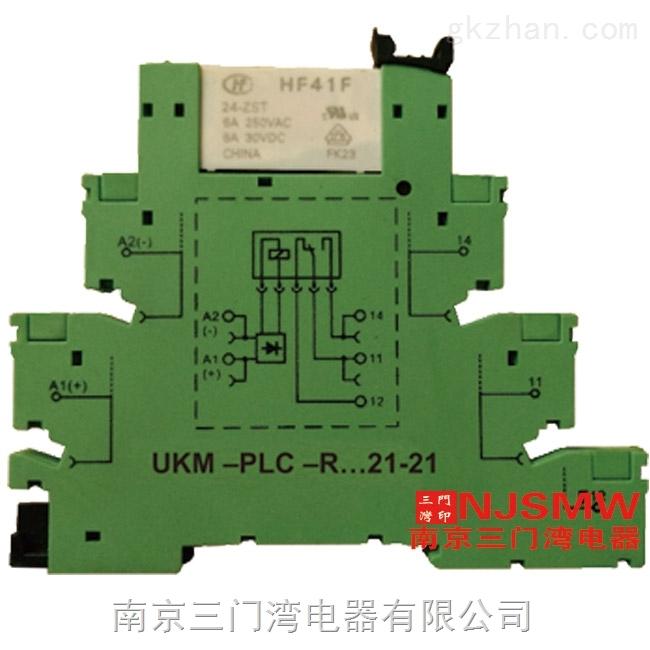 三门湾 UKG2-PLC-O...230AC/1