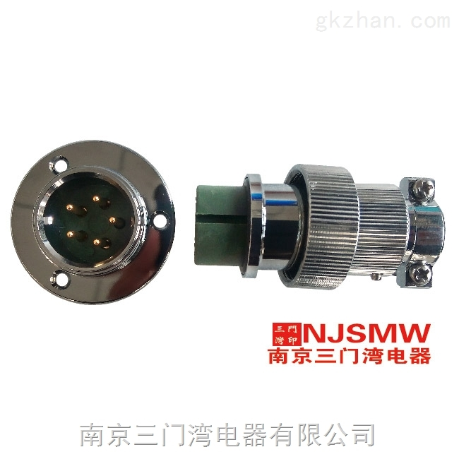 三门湾 WYD30-10 航空插座