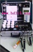 中西便携式水质分析仪库号:M131809