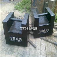 M1-500KG武汉500kg砝码厂家【500公斤标准砝码价格】