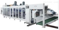 ZXE350-900型全自动粘箱机