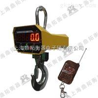 OCS进口电子吊称,2T吊磅秤,优质行车吊称